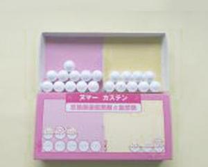 Grade Y Nummer Kasten (Counting Balls)
