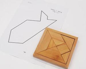 Grade Y Tenchi Puzzle